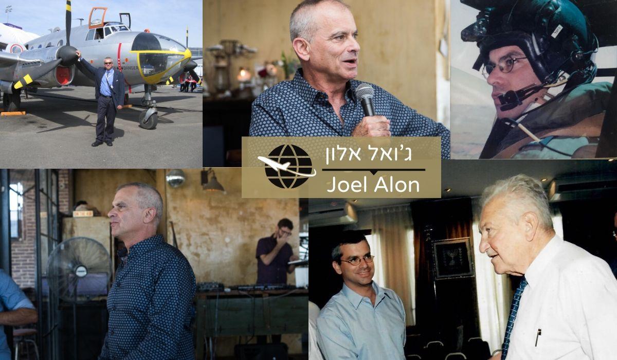 ג'ואל אלון מסביר כיצד יפעלו חברות ישראליות למיצוי כספי הסיוע